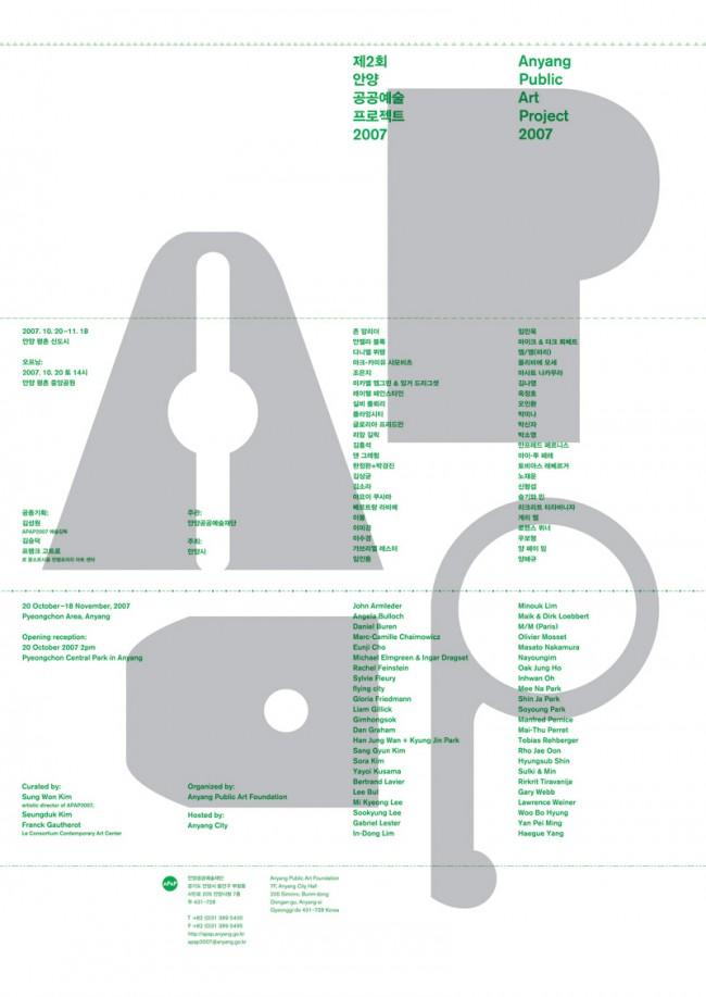 APAP 2007: Wir haben die Identität um ein Set von multiplen Logotypes herum entwickelt und dafür Elliman's Typeface Bits benutzt: typografische Formen, die auf ausrangierten Form der städtischen Umgebung beruhen. Weil eine dynamische Stadt nicht auf ein statisches Emblem niedergebrochen werden kann, reflektiert die Identität von APAP 2007 die Vielfalt des Lebens in der Stadt. Zudem bricht die Identität die Grenze zwischen Sprache und Materialität auf, zwischen Repräsentation und Objekt, Kunst und Leben. Kunde: Anyang Public Art Project 2007