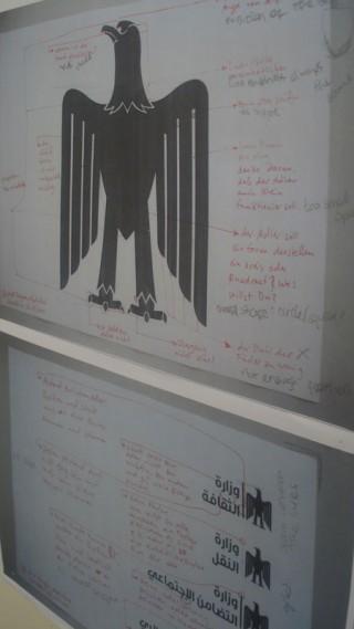 Für das Branding der Ägyptischen Ministerien hat Alia Edrees den Adler Saladins, das Staatsenblem Ägyptens, modifiziert – geholfen hat ihr dabei Rayan Abdullah, der den deutschen Bundesadler modernisierte