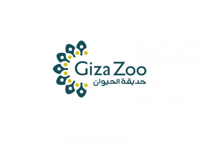 Logo für den Giza Zoo in Kairo von Cherie Diaa Bassili