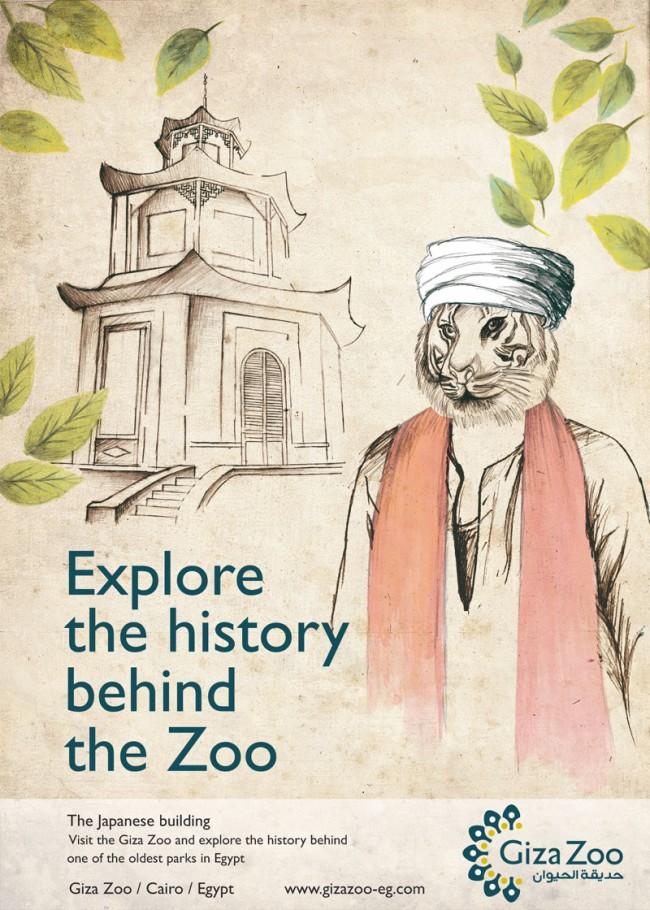 Um den Giza Zoo in Kairo für die Mittelschicht und für Touristen attraktiver zu machen, verweist Cherie Diaa Bassili auf dessen bourgeoise Historie