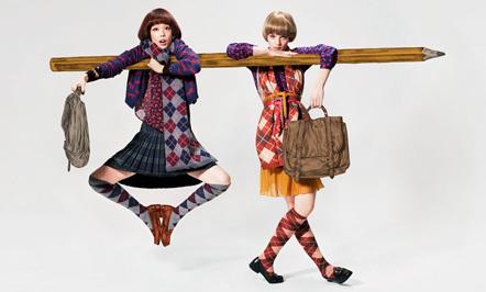 Bild Monki Lookbook 2011
