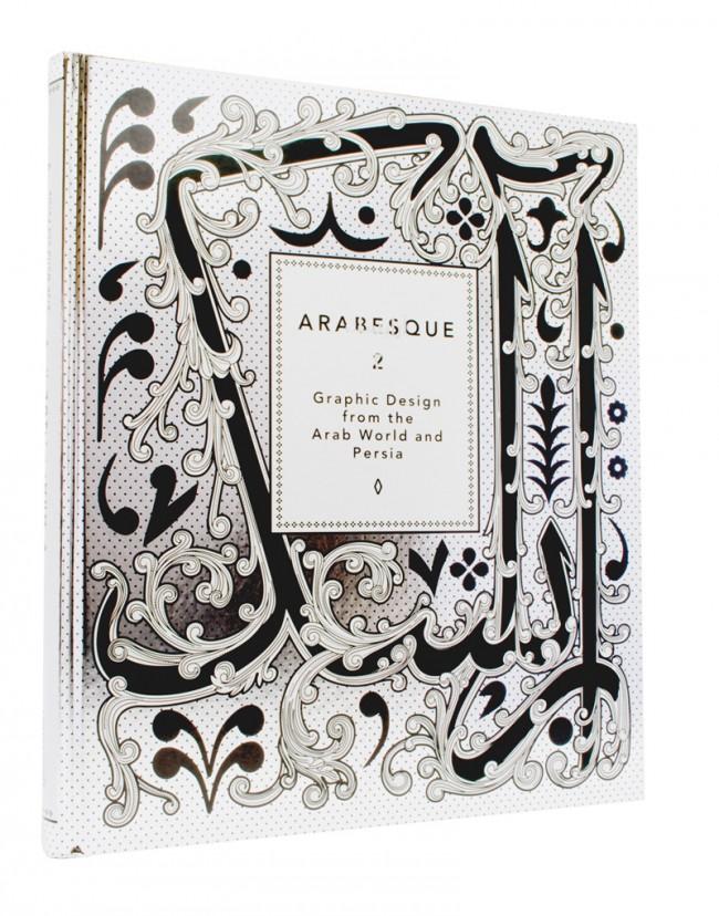 Herausgeber: Ben Wittner/Sascha Thoma, Cover Arabesque 2