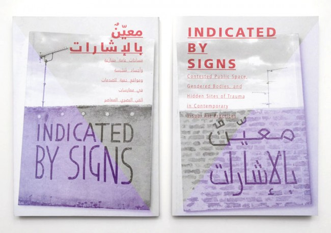 Indicated by signs  Bilingual Book Design for HamzaMolnar 2010