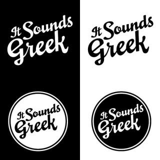 Logo und Packaging für einen Sampler aus Patras – ebenfalls von Stavros Georgakopoulos