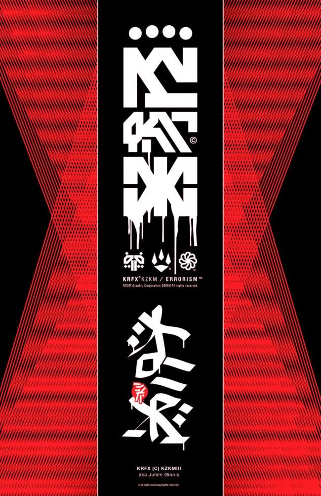 KFRX ist ein Alias von Julien Gionis. Das Poster dient als Eigenwerbung für ein Typoexperiment: Japanische Kalligrafie trifft westliche Graffiti