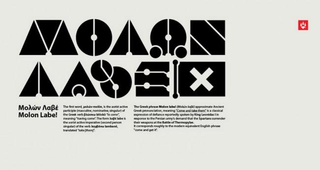 MOLON Label, gestaltet von Julien Gionis