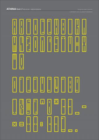 Die experimentellen Fonts von Vasilis Gravaritis weisen alle einen griechischen und lateinischen Buchstabensatz auf – hier Athina
