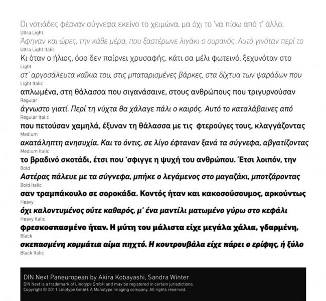 TY_111027_typogriechenland_vlachou_DINNext-specimen2