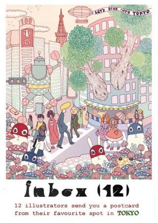 Das Cover der Version für Tokio