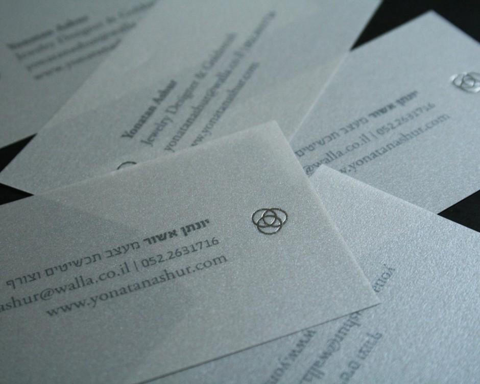 Corporate Identity für den Schmuckdesigner und Goldschmied Yonatan Ashur