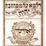 content_size_Hebrew2