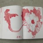 content_size_hokusai_manga_blume