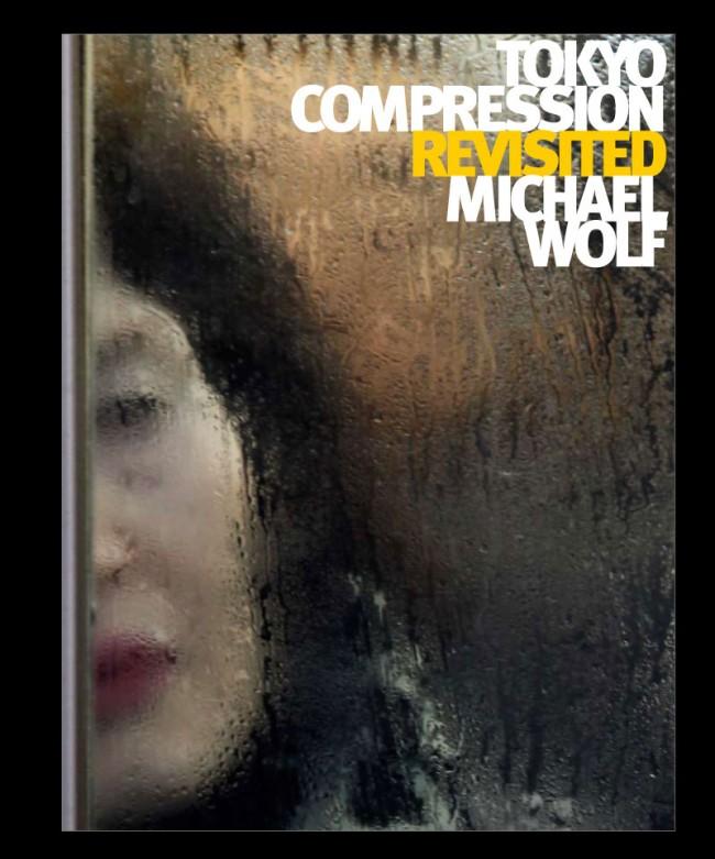 BI_111213_tokyocompression_cover