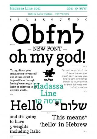 Hadassa Line specimen