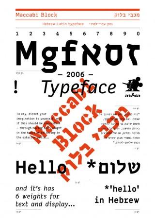 Maccabi Block specimen