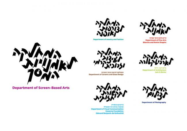Bezalel FinalShow Logo-Type