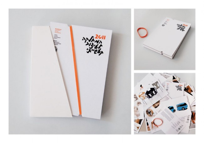 Bezalel FinalShow Katalog