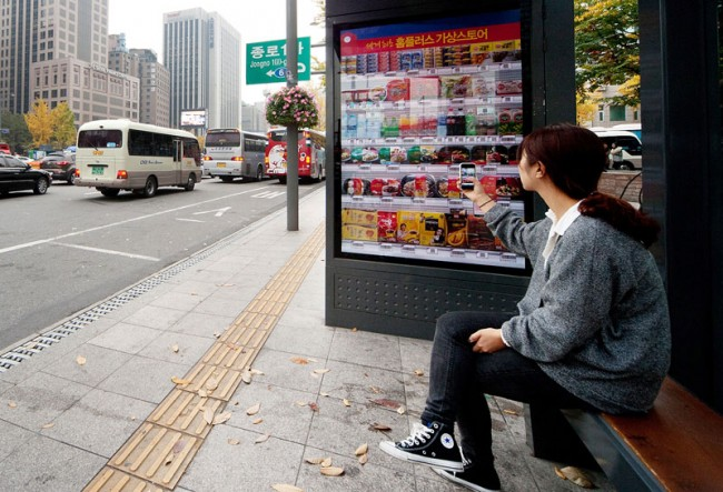Bus stop outside Seoul City Hall - homeplus