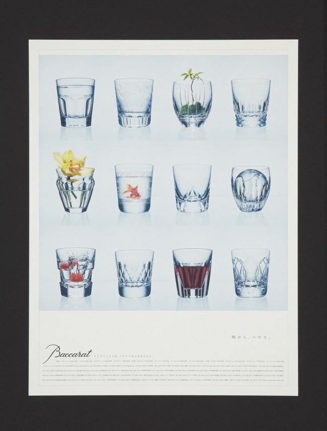 Zeitungsanzeigen für eine Glasserie des französischen Herstellers Baccarat. Ausgezeichnet mit dem ADC Preis.