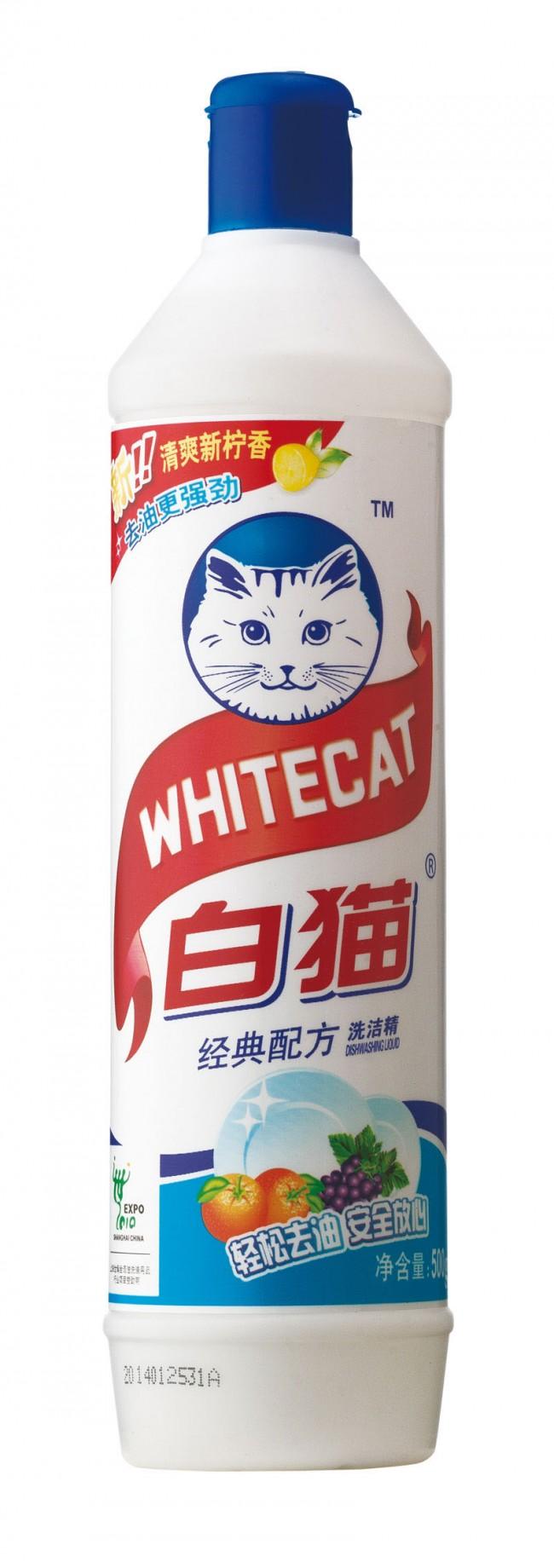 Das Spülmittel »Weiße Katze«
