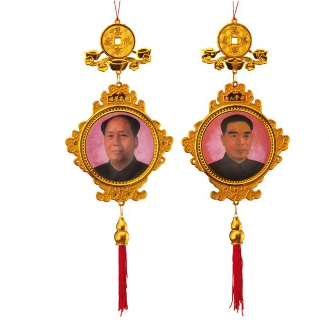 Die Mao- und Zhou-Amulette