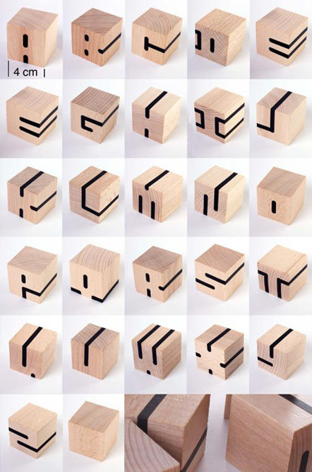 Bild Yackfou Holzwürfel