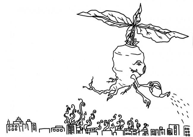 Einzelbild aus dem Daumenkino und der Animation »Grow« für die Prinzessinnengärten Berlin