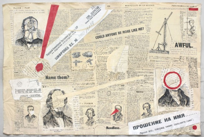 William Kentridge: Could Anyone Be More Like Me?, 2008, Courtesy of the Artist and Marian Goodman Gallery, Foto: Marc Domage