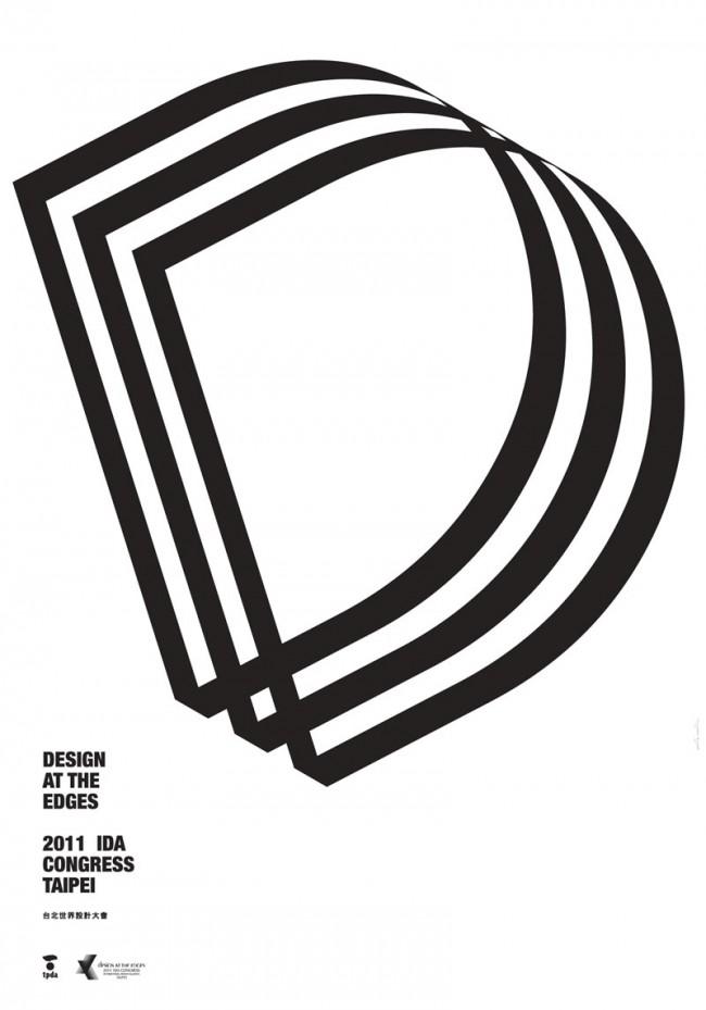 Plakat für den ersten IDA Kongress in Taipeh | LinLeo
