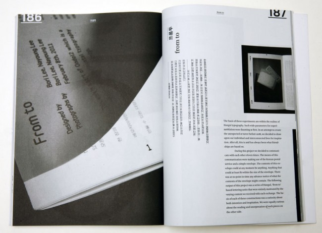 Publikation »Ondol Projekt« | Yuin Kim