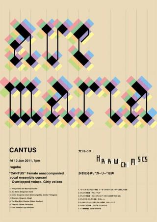 Plakat für das Frauen-Ensemble Cantus | Yukichi Takada