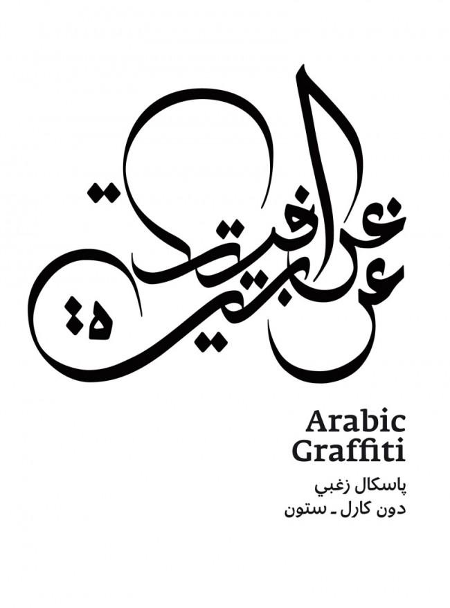 Arabic Graffitti Book title