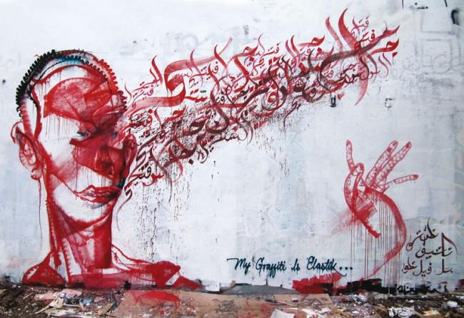 Arabic Graffitti Book