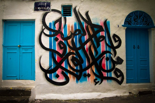 el Seed | Tunesien