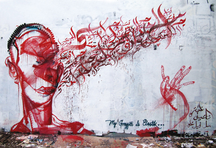 Bild Arabic Graffiti