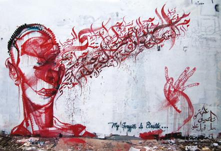 Bild Arabic Graffiti