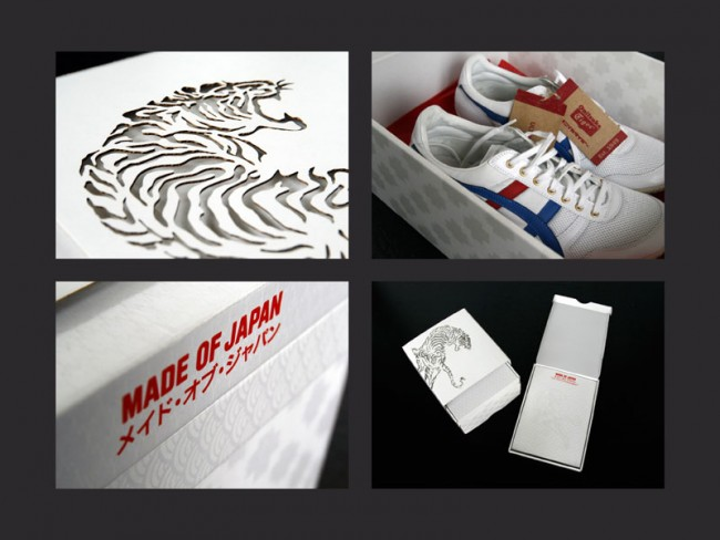 Made of Japan - Onitsuka Tiger's 60th anniversary | limited edition box