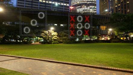 Bild Vivid Sydney 2012
