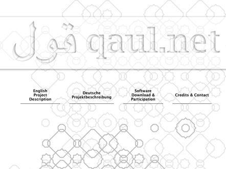 Qual.net – Tools for the next Revolution
