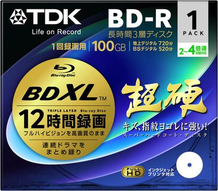BD-RX XL