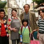 content_size_cinema_Osaka_Hamlet