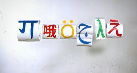 Bild Google Input Tools
