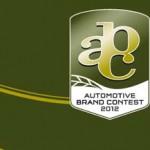 content_size_SZ_120801_Automotive_Brand_Contest