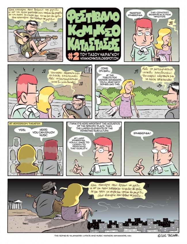 Tasmar: http://krakkomiks.blogspot.de/