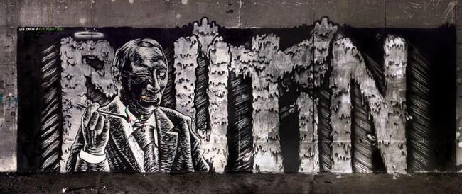 Wandbild von Felix und Matthias Gephart, August 2012, 2,80m x 6,60m, Bitumen und Sprühlack