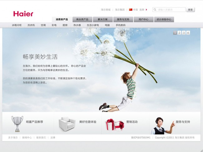 Haier China: Globale Strategie, lokaler Rollout.