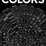content_size_KR_120907_Colors.3