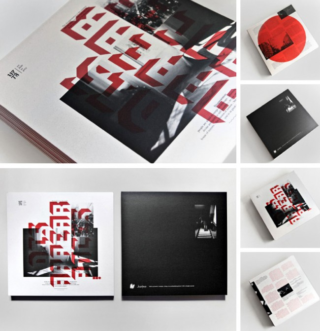 We fade to grey Plattencover/ Corporate Design, analoge & digitale Medien