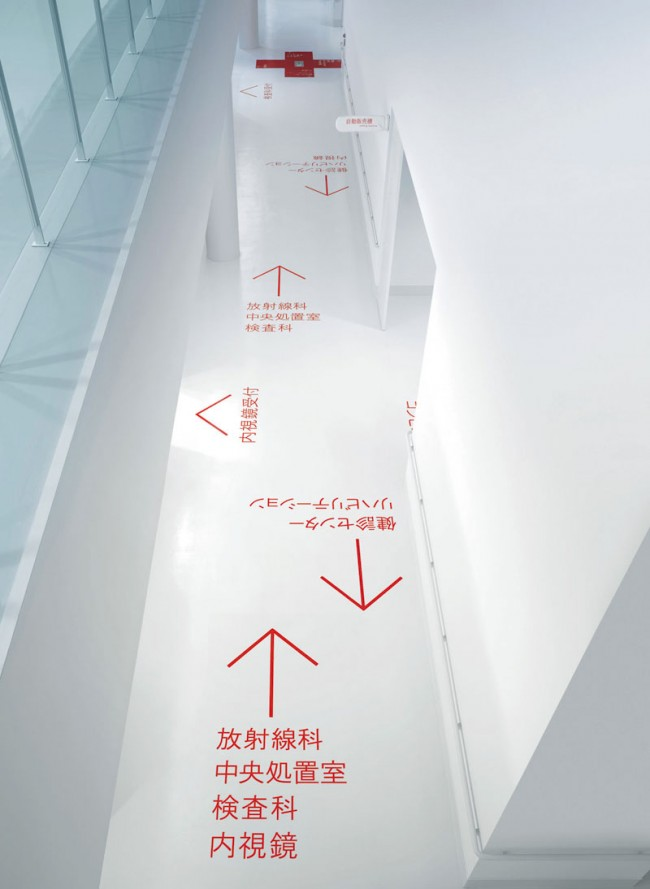 KATTA CIVIC POLYCLINIC, Nippon Design Center Inc., Tokio
