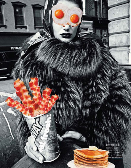Bild Vogue Japan
